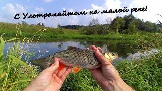 ловля уклейки летом на реке