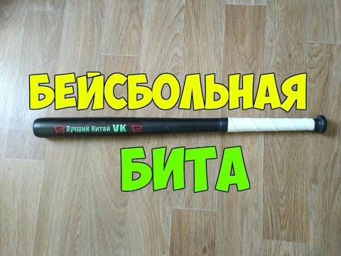 foto-bita-v-anala