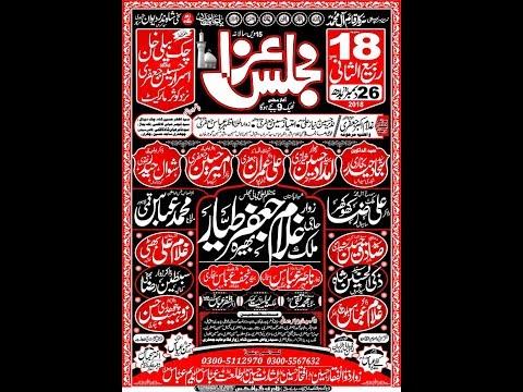 live Mjalis Azza  18 rabi ul sani 26 dec Chak Belli khan 2018