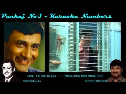 Pal Bhar Ke Liye Koi Hume - Dev Anand - Karaoke Sing along Song...