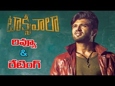 Taxiwala Movie Review and Rating | Vijay Devarakonda | Rahul Sankrityan |  #9RosesMedia