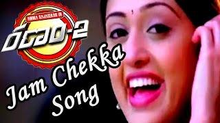 Ranam 2 Movie Songs    Jam Chekka Song Trailer    Srihari    Amma Rajasekhar    Aarti Agarwal