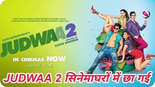 Download Judwaa 2 Movie Out Now and Quick Review Varun Dhawan | Jacqueline Fernandez | Taapsee Pannu 3Gp Mp4