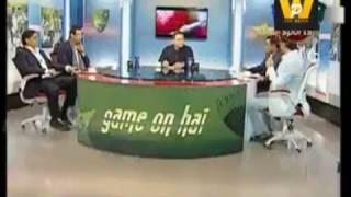 Wasim akram and Shoaib akter praise Bangladesh cricket