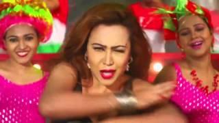 Bangla Item Song Rosia Rosia Love Station Bangla Bipasha Kabir(Item Songs)