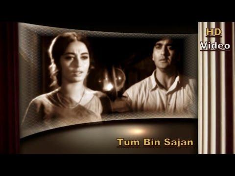 Tum Bin Sajan | Suhane Pal | Gaban 1966 | Vipin Sachdeva | Sadhana...
