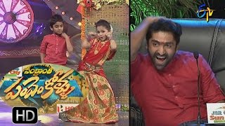 Hyper Aadi Performance | ETV Sankranthi Special Event | Pandem Kollu | 14th Jan 2017