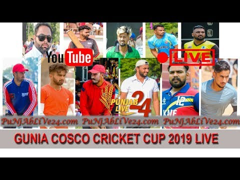 Gunia Cosco Cricket Cup 2019