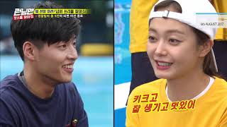 [LEGEND EP. 362 -4] Park Seo-joon, Kang Ha-neul & Members Are Playing '3 Answering Game'(ENG sub)