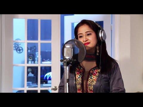 Jane Kyon Log Mohabbat Kiya Karte Hain | Farida Periera|Cover Song|Lata Mangeshkar|Mehboob Ki Mehndi
