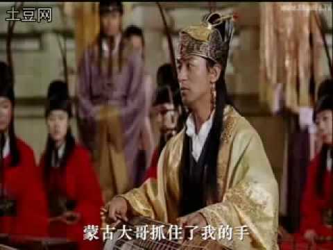 Joo Jin Mo, The King, Singing a Frozen Flower video