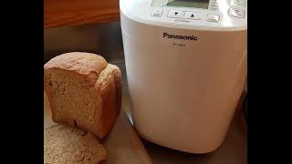 How to make Bread - using the Panasonic SD2501 Breadmaker