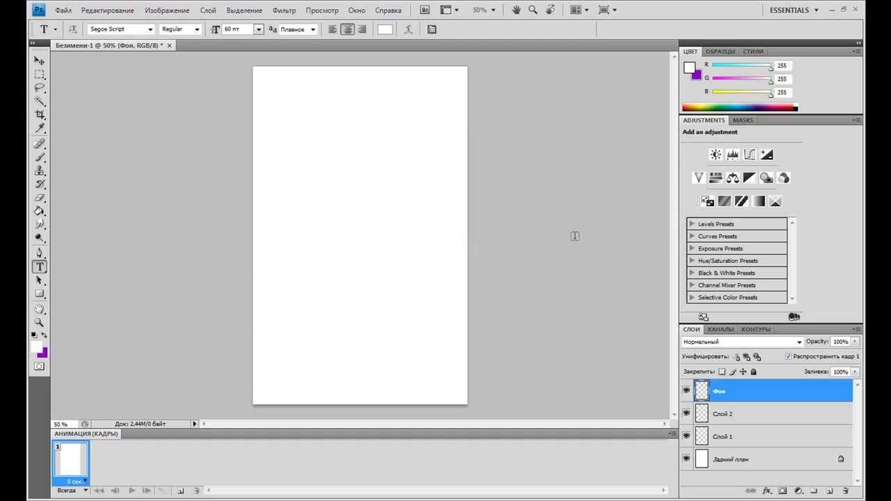 PS с НУЛЯ Понятие о слоях или как создавать слои в фотошопе #1 - YouTube