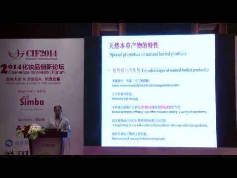中国本土品牌的草本化妆品研发创新及发展趋势-胡国胜