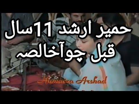 Humaira Arshad mela choha khalsa.5