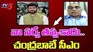 నా సర్వే తప్పుకాదు...  చంద్రబాబే సీఎం..! | Lagadapati Rajagopal Live With TV5 Murthy