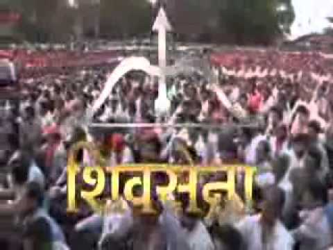 SHIV SENA NEW SONG REMIX BY DJ HASMUKH