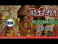 AAGRI-KOLI INSTRUMENT PAD MIX (Dj Vishal)