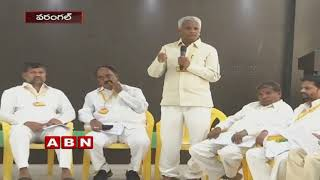2019 Elections heat has begin in Telangana | Inside