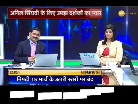 Watch: 'Emotional Welcome' for Zee Business' Managing Editor Anil Singhvi