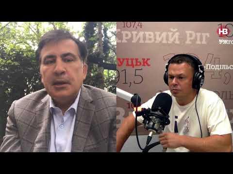 Повернення в Україну, життя в Нідерландах і кокаїновий міф: Саакашвілі дав велике інтерв'ю Радіо НВ