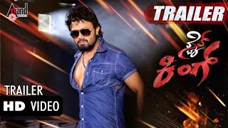 Style King | Official Theatrical Trailer | Ganesh | Remya Nambeesen | 2016 Kannada