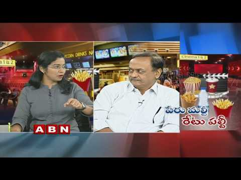 Debate | Multiplexes and Cinema halls in Hyderabad Ordered to sell food items at MRP | Part 1