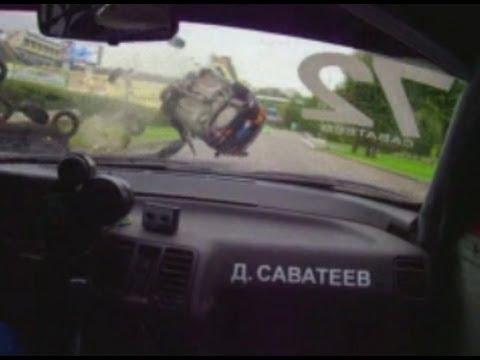 Авария на треке