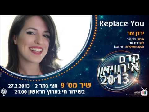 Kdam Eurovision 2013: Yarden Tsur - Replace You - ירדן צור