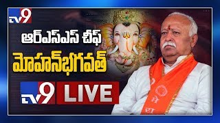 RSS Mohan Bhagwat LIVE @ Balapur Ganesh Immersion - TV9