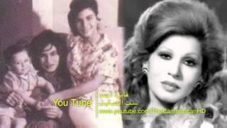 أغنية ست الحبايب رائعة عيد الأم فايزة أحمد