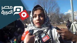 مصر العربية | وقفة أمام البيت الأبيض احتجاجا على مقتل 3 مسلمين بنورث كارولينا