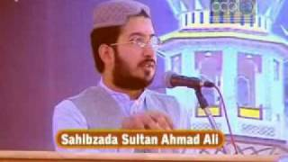 Sultan Ahmad ali speaking on the Dignity Of Human Part-1