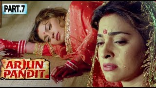 Arjun Pandit Full Hindi Movie PART - 7 | Sunny Deol, Juhi Chawla, | Bollywood Action Movies
