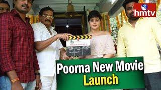 Production No.1 Movie Launch | Poorna New Movie | hmtv