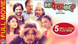 New Movie | MERO PAISHA KHOI | Full Movie | Saugat Malla / Barsha Raut | Chhulthim Gurung