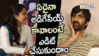 Ravi Teja Funny Punch to Actress Kaumudhi   Nela Ticket Movie Team Interview