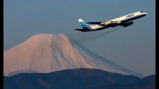Let's Smoke! Air Transport International-ATI Douglas DC-8-62 Takeoffs & landings in Yokota with ATC