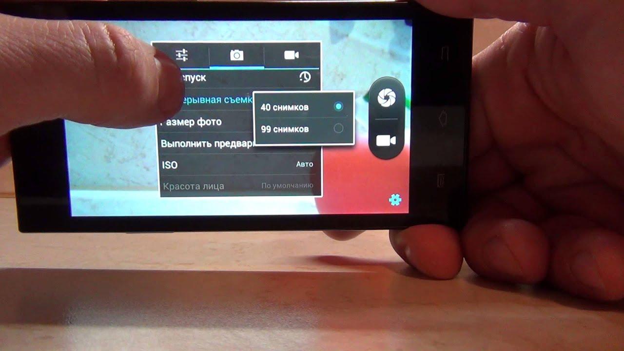 Камеры на Highscreen Zera S - YouTube