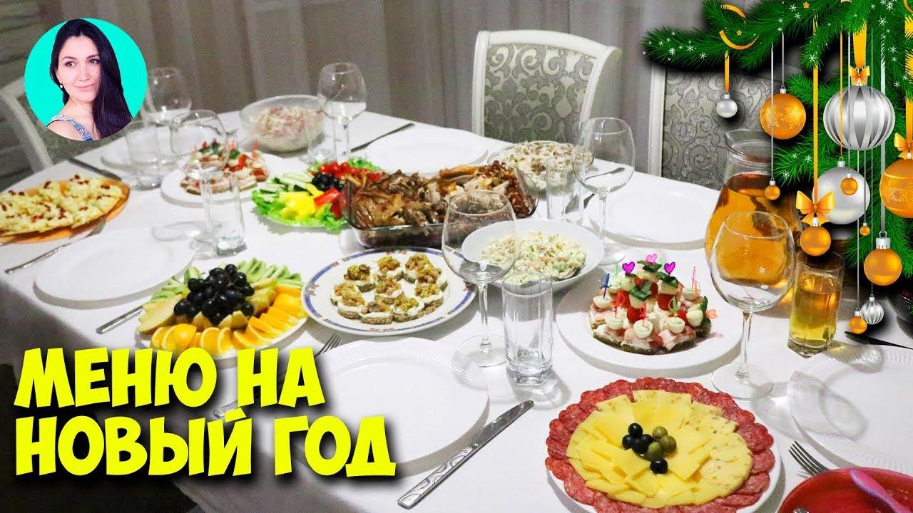 Праздничный стол, рецепты простых и вкусных праздничных блюд