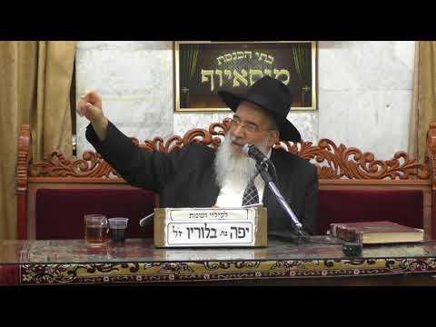 הרב יעקב שכנזי הציפיה לגאולה+הרב יוסף שטרית מעלת התפילה
