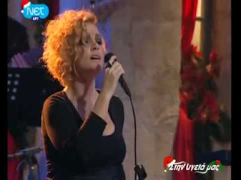 Ελεωνόρα Ζουγανέλη - Μακριά Μου Να Φύγεις Music Videos