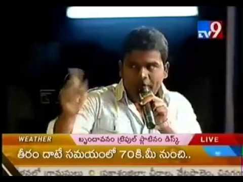 Brindavanam Audio Release Funny Omkar Spoof Comedy Telugu Gambler...