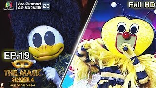 THE MASK SINGER หน้ากากนักร้อง 4 | EP.19 | Champ Of The Champ | 15 มิ.ย. 61 Full HD