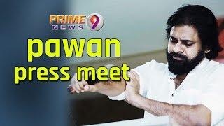Janasena Pawan Kalyan Press Meet Over 2019 Poll Results | Prime9 News