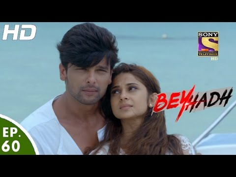 Beyhadh - बेहद - Episode 60 - 2nd January, 2017 thumbnail