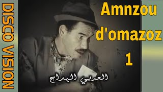 Amanzou d'omazouz vol1film tamazight