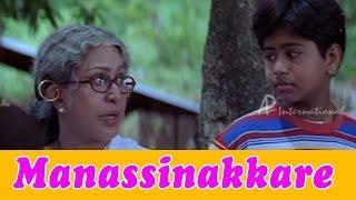 Mr. Marumakan - Manassinakkare Malayalam Movie - Sheela's daughter in law refuses to give her food