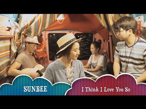 Bus Live! I Think I Love U So - SUNBEE(선비)