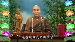 0016 - Kinh Đại Phương Quảng Phật Hoa Nghiêm, tập 0016